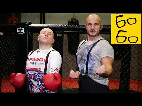 Видео Букмекерская контора бокса