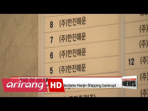 Hanjin Shipping Declared Bankrupt