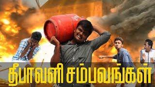 Deepavali Sambavangal | தமிழ்i Spoof | Comedy | MG Studios