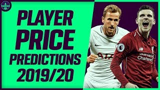 FPL 2019/20 PLAYER PRICE PREDICTION | How much for Liverpool defence? | Fantasy Premier League