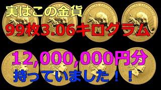オーストラリアパース造幣局カンガルー金貨 1オンス http://gold-coin.j...