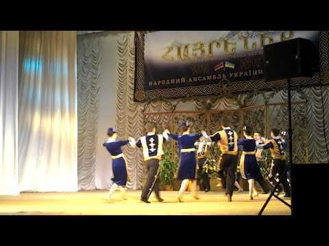 Народный ансамбль армянской песни и танца