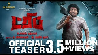 TRIP Tamil movie Teaser | Yogi babu, Karunakaran, Sunainaa | Dennis Manjunath