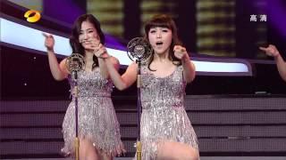 Wonder Girls - Nobody (Chinese Ver.) (Happy Camp 2010.08.21)
