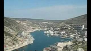 Балаклава (Крым)(Короткий видеоролик, на котором отображена Балаклава с разных ракурсов. Живописная балаклавская бухта,..., 2009-05-10T21:06:06.000Z)