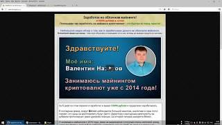 350000 рублей ЗА 2 НЕДЕЛИ   КАК ЗАРАБОТАТЬ В ИНТЕРНЕТЕ Инвестиции в хайпы   Личн