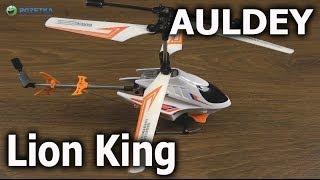 Демонстрація вертольота на р/у Auldey Lion King (білий)