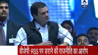 Jan Man: Rahul Gandhi mimics PM Modi, accuses BJP of scaring people
