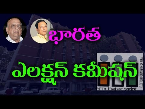Election Commission of INDIA ( Telugu General Knowledge Video )