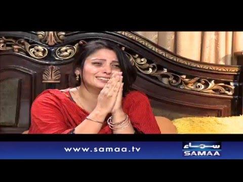 Nikah Ka Khel - Aisa Bhi Hota Hai- 12 April 2016