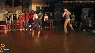 Кубок Тулы по буги-вуги 2012 - Main-final-FAST