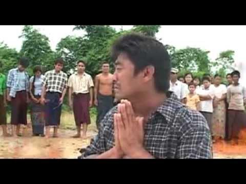 ခ်စ္ေဖ၏ ျဖစ္ရပ္မွန္ ဇာတ္လမ္းChit Phay: This video base on the real story which happened in Irrawady division Myanmar about the bad son