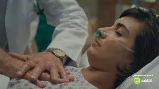 """#جسور_والجميلة   مشهد مؤثر .. قلب """"سوهان"""" يتوقف .. هل يستمر """"جسور"""" بالتضحية بها من أجل الجنين ؟"""
