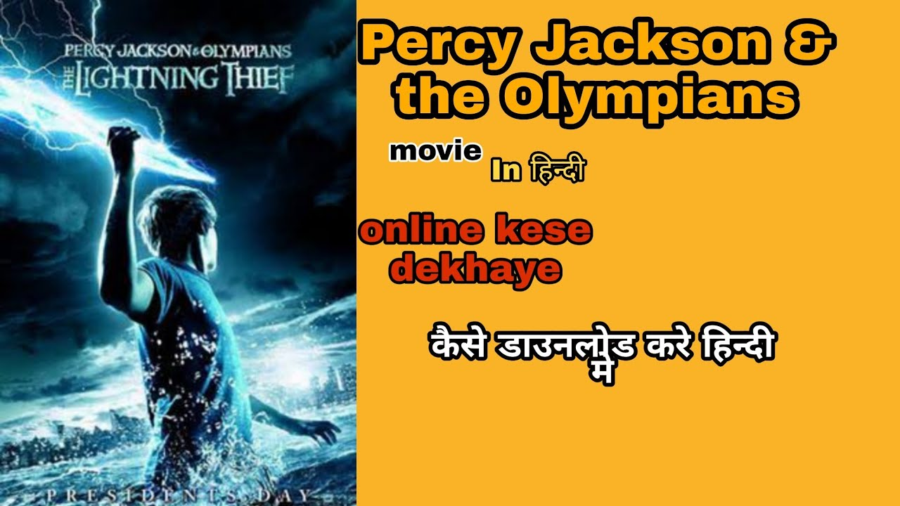 Download How to Percy Jackson & the Olympians  movie Download In Hindi