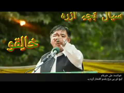 Ali Zargham New Hazaragi Song for HDP