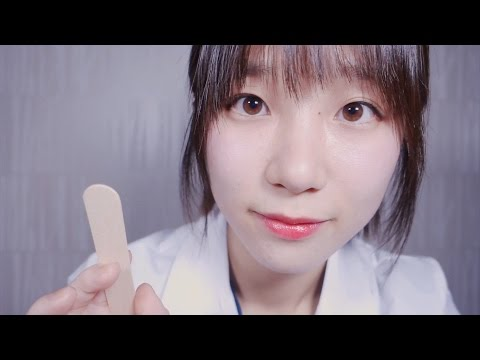 Tapping You👏 / ASMR Dr.Latte's Tingle Experiment Roleplay