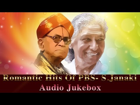 Romantic Hits Of P.B. Srinivas & S. Janaki | Best Love Songs | Hit Kannada Duet Songs