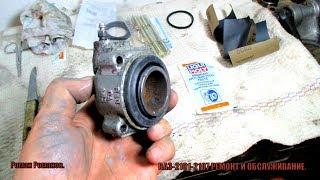видео Главный тормозной цилиндр: ремонт и обслуживание