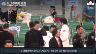 After Closing Ceremony -16th World Kendo Championships