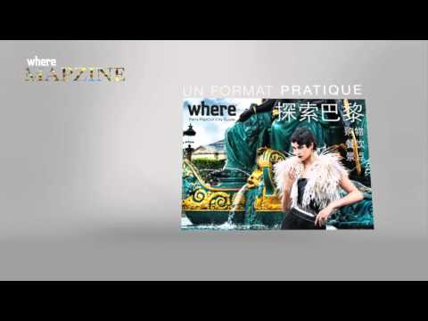 Where Paris - PopOut Chinese 2014