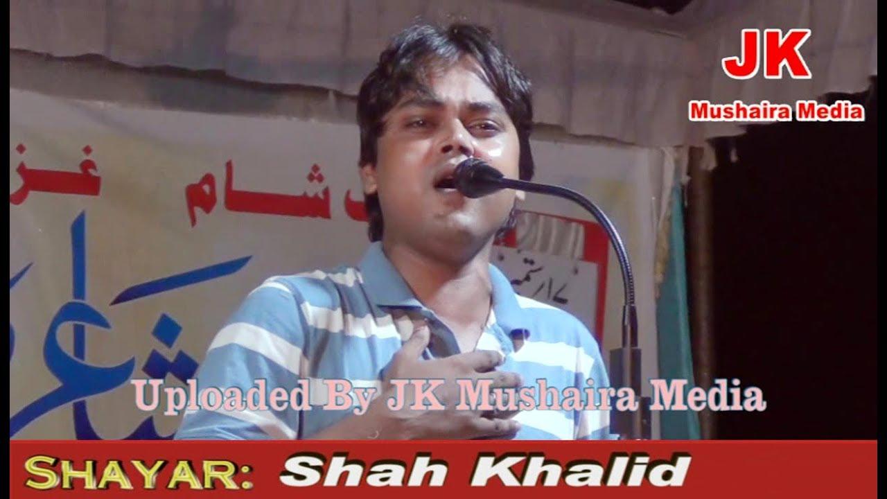 Shah khalid naat, khamharia basti mushaira, 13/05/2017, iliyas.