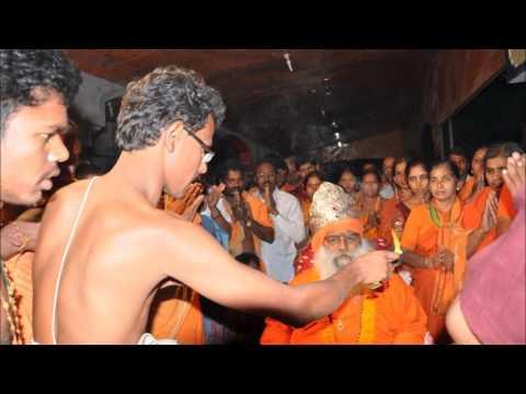 Dattachalisa by Sri Vittal Babaji