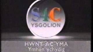 s4c schools welsh language junction and hwnt ac yma titles