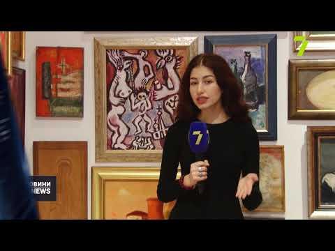 Новости 7 канал Одесса: В Одесі відкрилась «Кімната колекціонера»