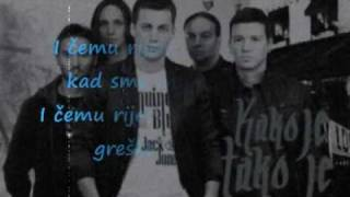 Lexington Bend  - Ne govori 2010 (LYRIC)