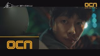 the guest '내가 신끼가 있어요' 몹쓸 놈(?) 잡는 택시기사 180912 EP.1