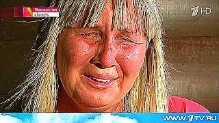В Москве у слепой девушки украли друга и незаменимого помощника - лабрадора.