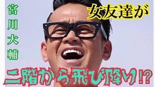 チャンネル登録お願いします!➡https://goo.gl/4dDuiX Please subscribe...