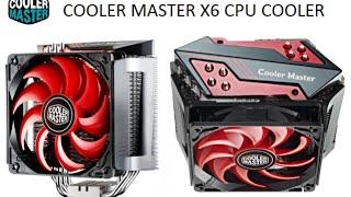 Cooler Master X6 Подробный Обзор