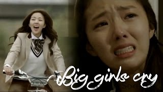 "Video [Sassy Go Go]  ""Big Girls Cry"" - kwon soo ah download MP3, 3GP, MP4, WEBM, AVI, FLV Maret 2018"