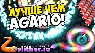 SLITHERIO (Slither.io) ИГРА КАК АГАРИО (agar.io)! | VoodyGames(, 2016-04-07T08:59:23.000Z)