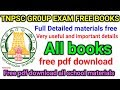 TNPSC Free all Books for group Exam free pdf download (old and new school books)