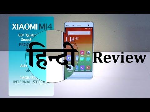 XIAOMI MI4 HINDI Review  -Tech Heck हिन्दी