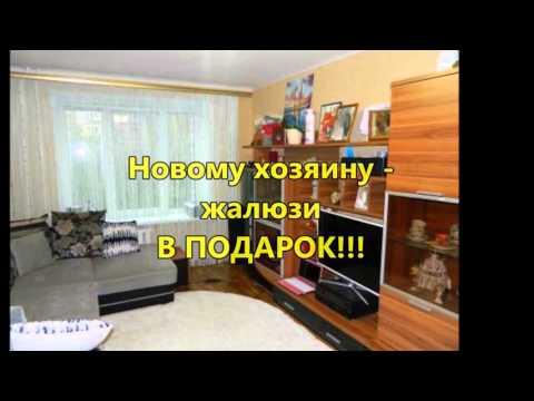 Купить комнату в Воронеже без посредников
