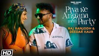 Piya Ke Angana Mein Party | Raj Ranjodh | Deedar Kaur | Latest Punjabi Songs 2021