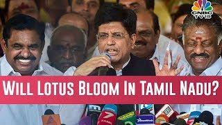 AIADMK,  BJP & PMK Join Hands In Tamil Nadu For Lok Sabha Polls, Now All Eyes On BJP