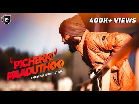 Pichekki Paaduthoo - Official Music Video | Gaandu TELUGU | Independent Song | Enowaytion Plus