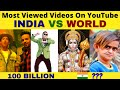 India VS World    Most Viewed YouTube Videos (WORLD RECORD)