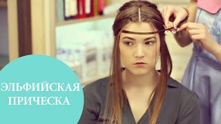 видео Вечерние прически 2016 - создай свой стильный образ