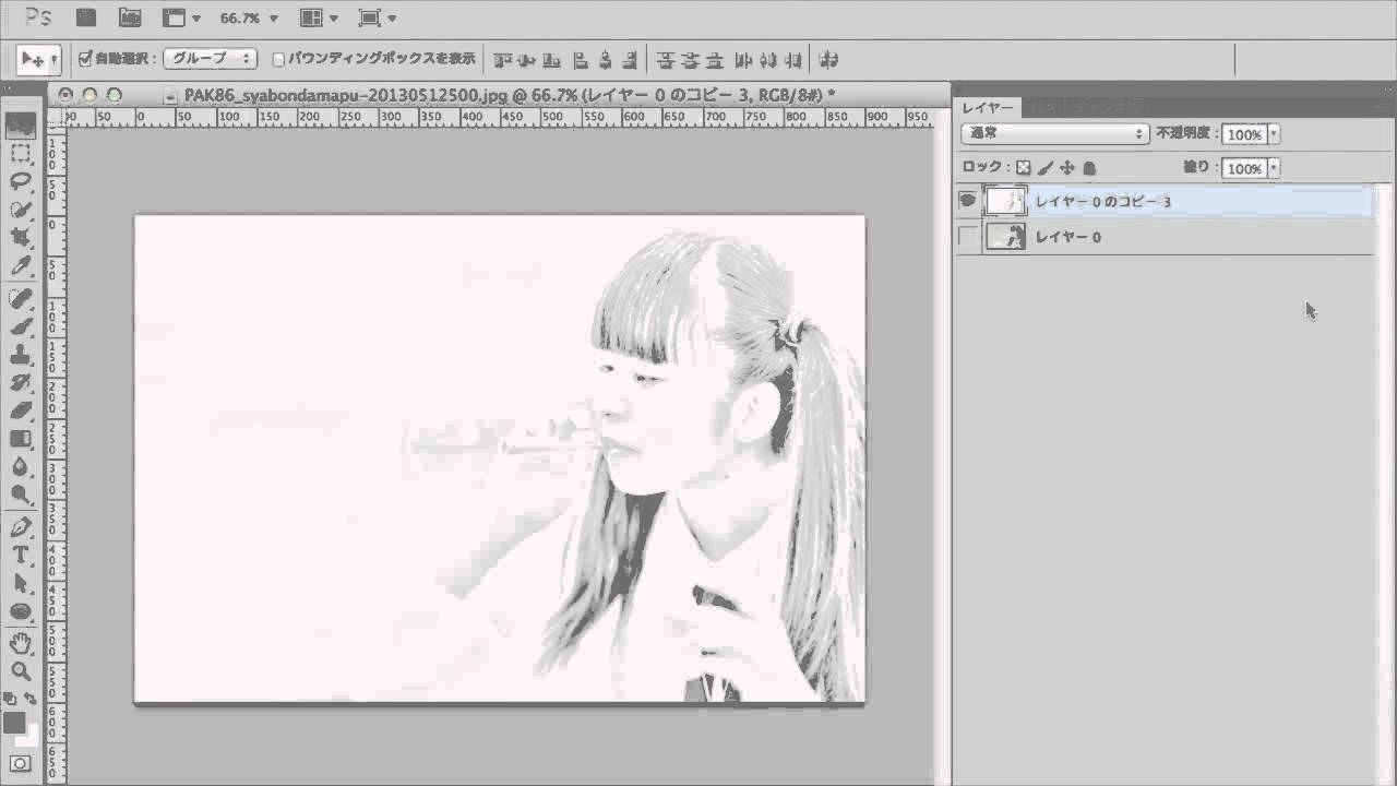 Photoshopで写真をイラスト調に加工する方法 Youtube