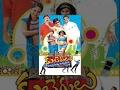 Allare Allari Telugu Full Movie || Allari Naresh, Venu Thottempudi, Parvati Melton,  Mallika Kapoor