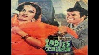 Movie Ladies tailor hindi