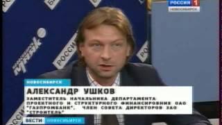 видео Курсовая работа: Венчурное инвестирование в России: проблемы развития