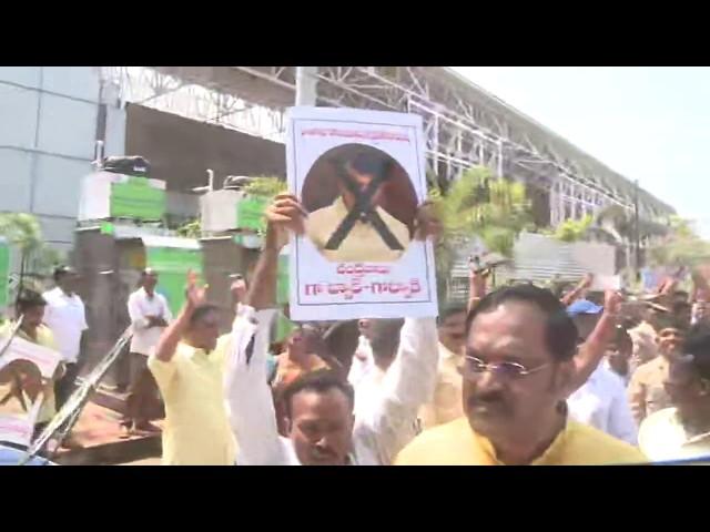 '' GO Back Babu ' Moment Visuals at  Airport Visakapatnam
