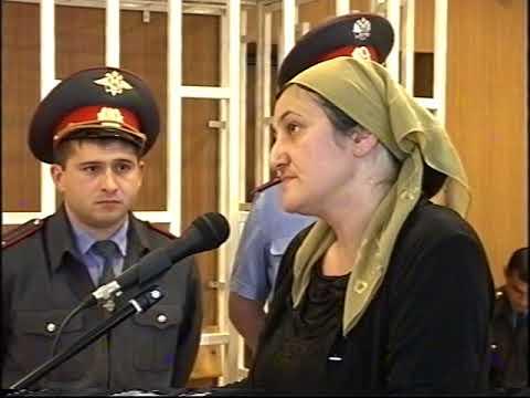 Диск 12 (Часть 3) Видеозапись суда над террористом Нурпаши Кулаевым.