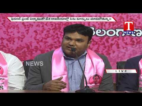 Telangana NRIs Press Meet | Telangana Bhavan | TNews live Telugu